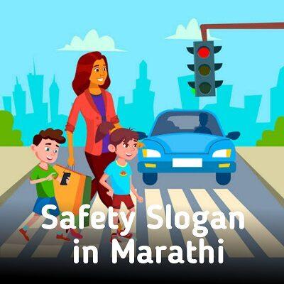 safety slogan in marathi